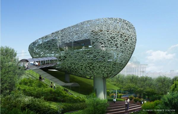Flower-Terrace-Station